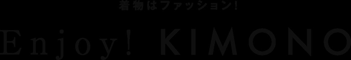 着物はファッション!Enjoy! KIMONO